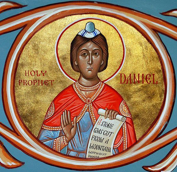именины даниила по православному календарю