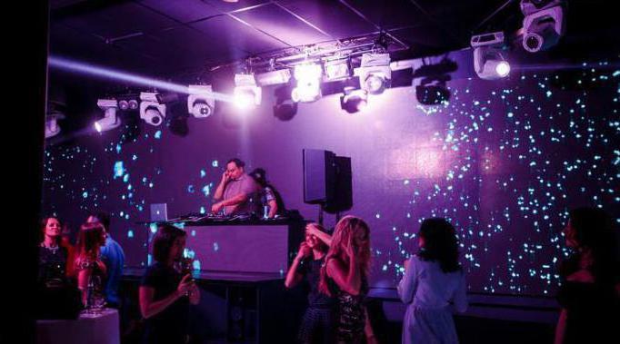 Ночной клуб где можно познакомиться клуб москве в контакте