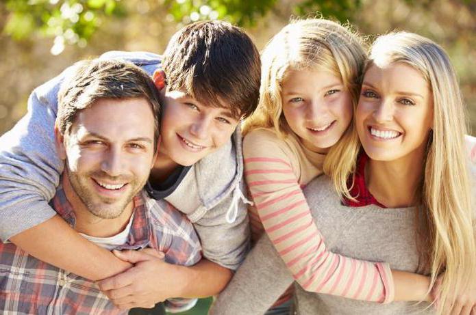 общие интересы и дела семьи