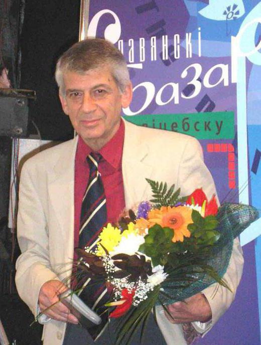 виктор татарский биография семья