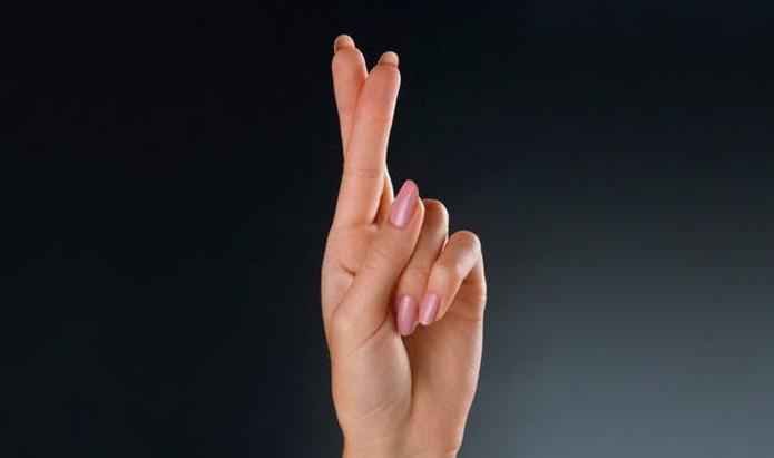скрещенные пальцы фото