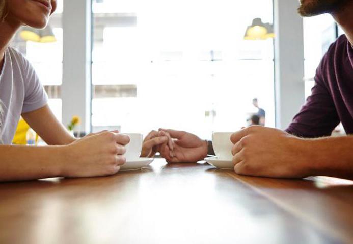 К чему может привести пауза в отношениях?