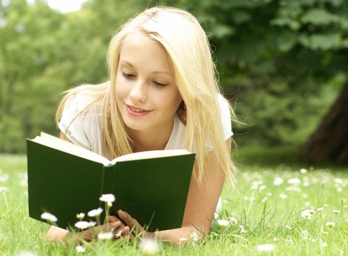 Учебник белорусской литературы 8 класс читать