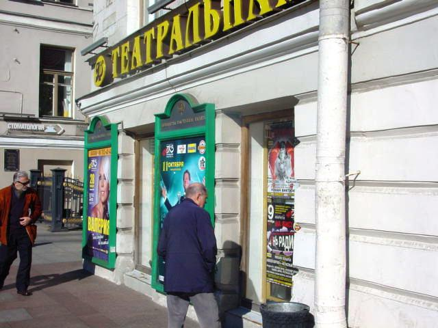 Театр комедии им акимова