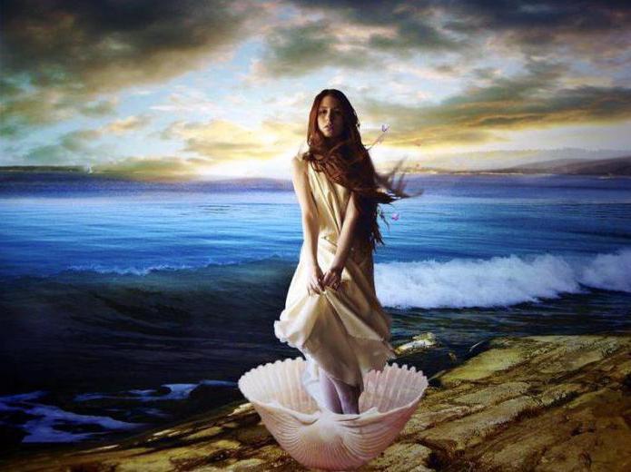 казахском картинка богиня любви и красоты фото картинки поселении вместо оплаченного