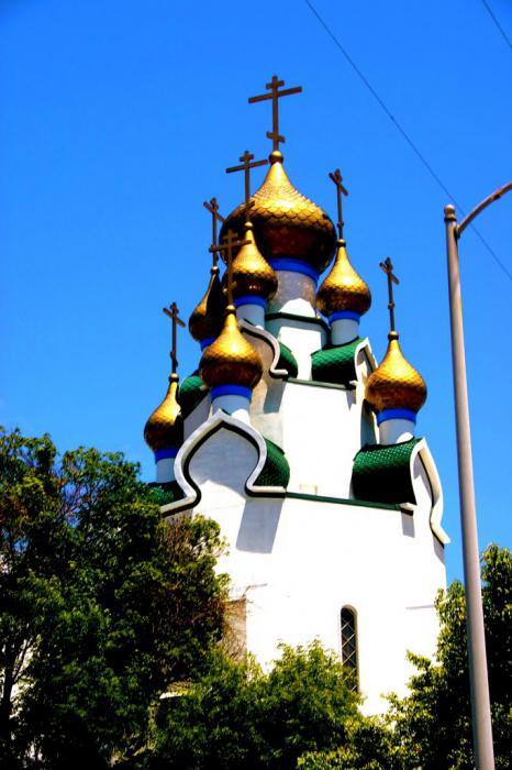 Именины в августе православные праздники в августе
