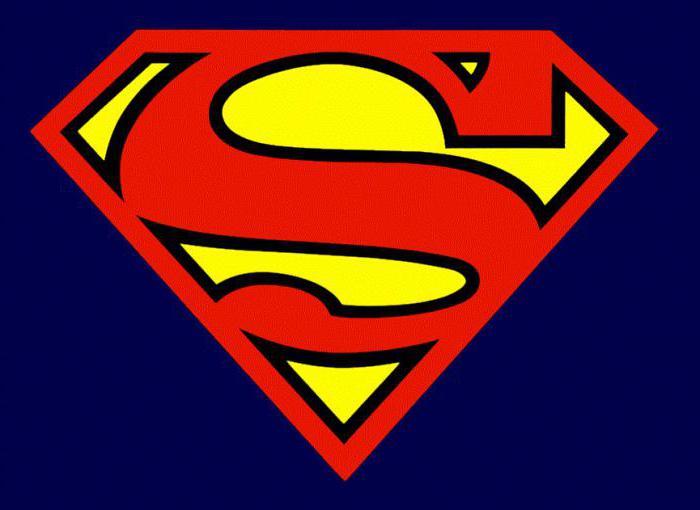 карнавальный костюм супермена