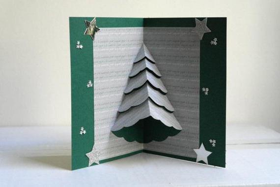 3 д открытки мастер класс