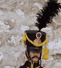 карнавальный костюм гусара для мальчика