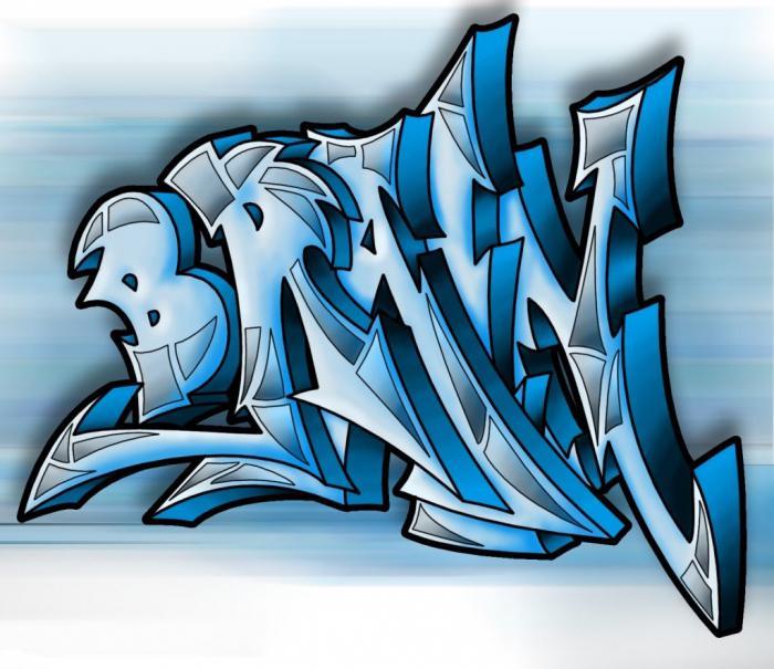 граффити для новичков поэтапно