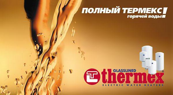 http://fb.ru/misc/i/gallery/25988/1062599.jpg
