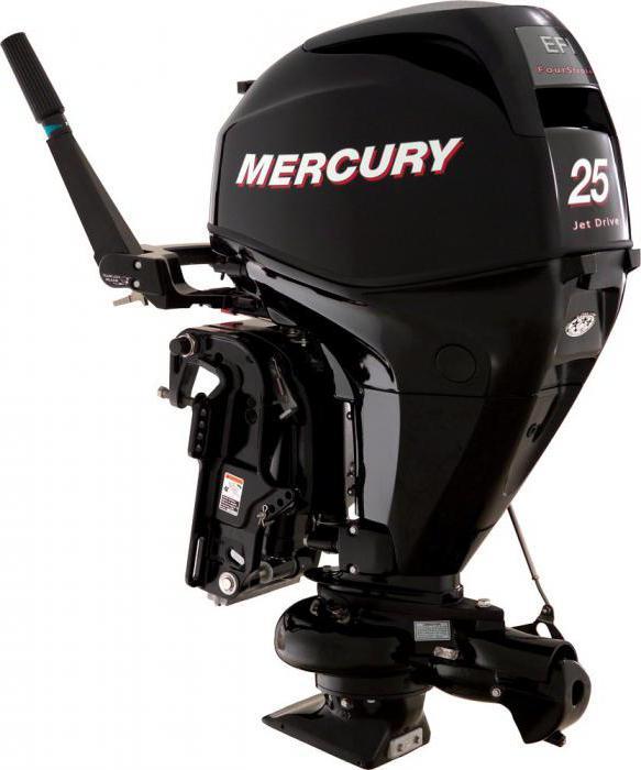 лодочные моторы меркурий цены