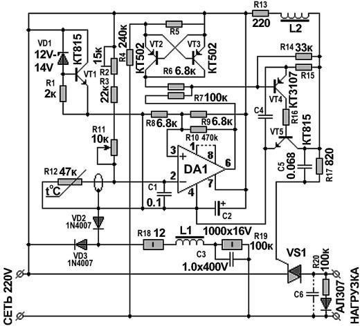 схема терморегулятора для инкубатора на микроконтроллере