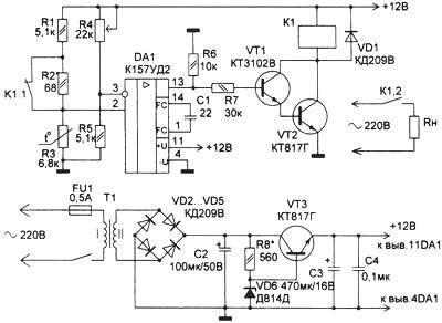 схема терморегулятора для инкубатора квочка