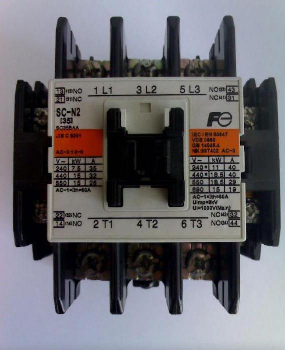 Пускатель электромагнитный 220в