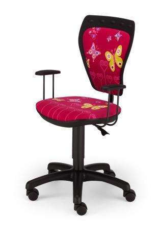 кресла детские компьютерные