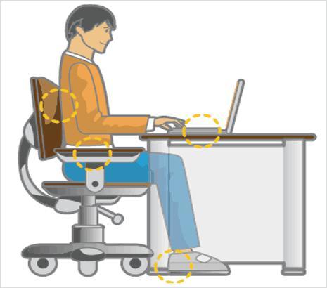 детское компьютерное кресло ортопедическое