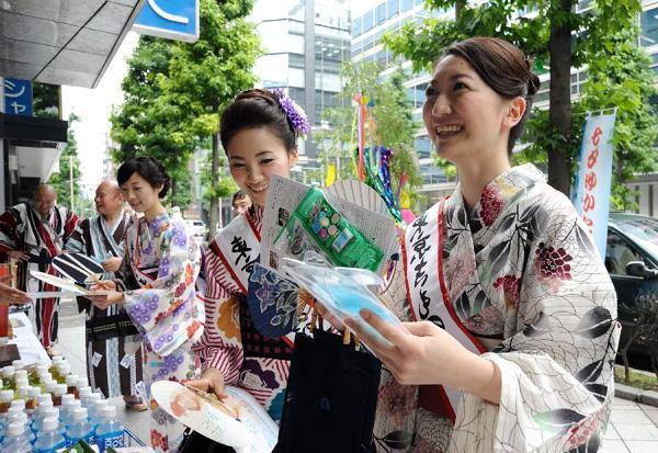 список японские имена и фамилии