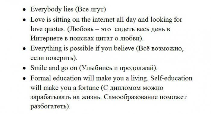 фразы про знакомство на английском