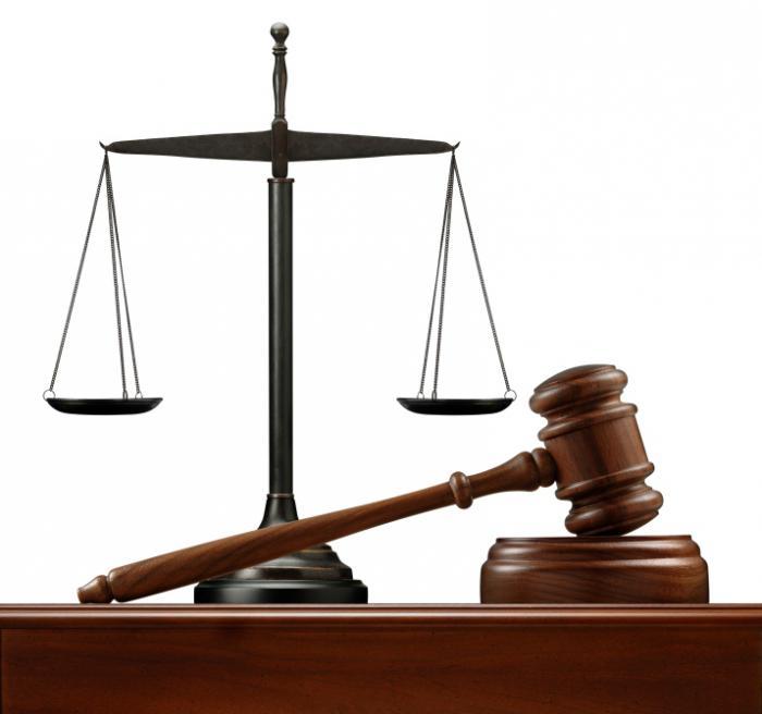 как добиться сурового наказания ро 264 ч 1 заключение: помните