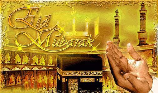 поздравляю с месяцем рамадан