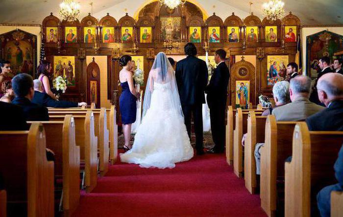 праздник любви семьи и верности поздравление
