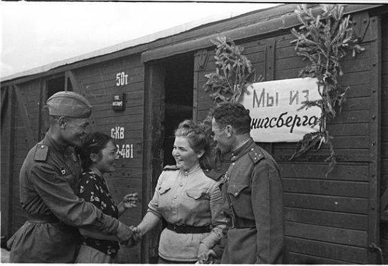 """""""За взятие Кенигсберга"""": медаль для героев"""