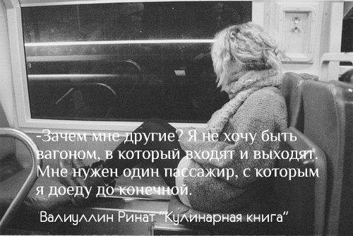 Ринат валиуллин в каждом молчании своя истерика читать бесплатно