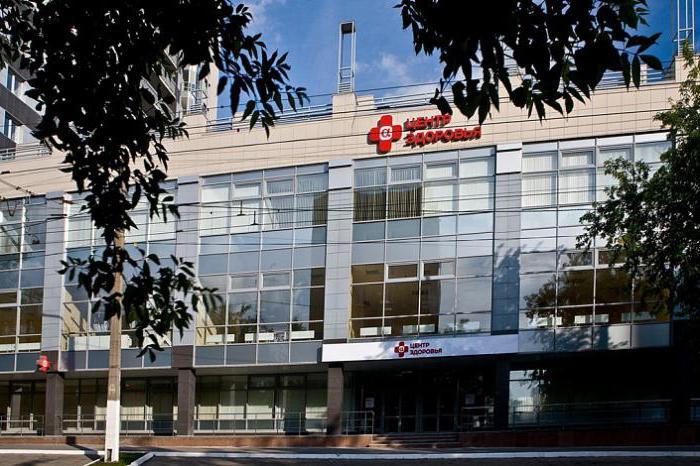 Больница восстановления здоровья
