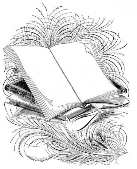рисуем карандашом книга: