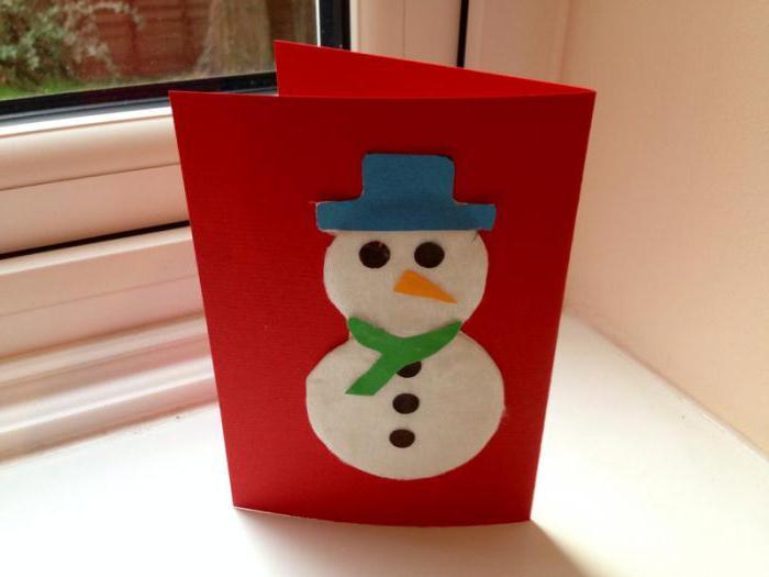 как сделать детскую новогоднюю открытку
