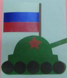 аппликация танк из цветной <em>аппликация из бумаги и танков</em> бумаги