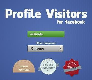как узнать гостей в фейсбук