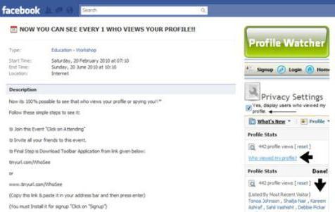 фейсбук гости страницы