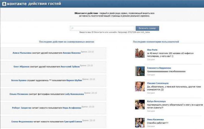 Челябинск, Тимирязева, сервис позваляющий смотреть фото из сообщений вк неисправности