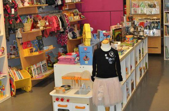6156816e0527 Детские магазины в Москве  список названий. Список интернет-магазинов  детских товаров в Москве
