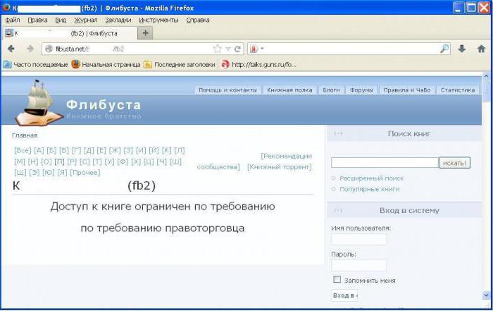 Что такое тор браузер флибуста браузере тор скачать hyrda