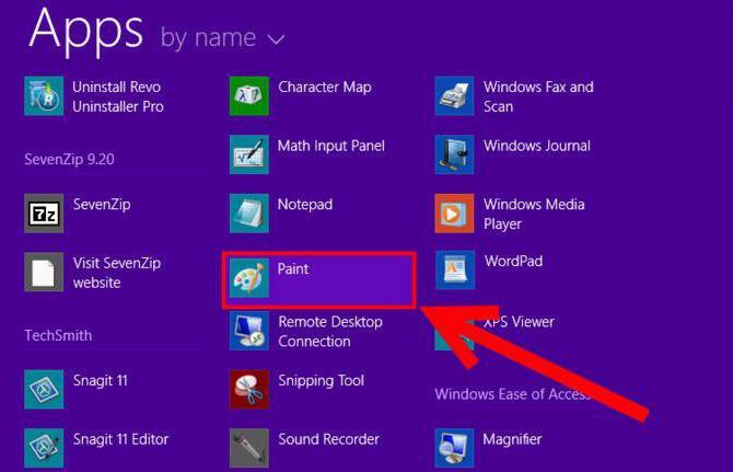 Как сделать с компьютера windows 7