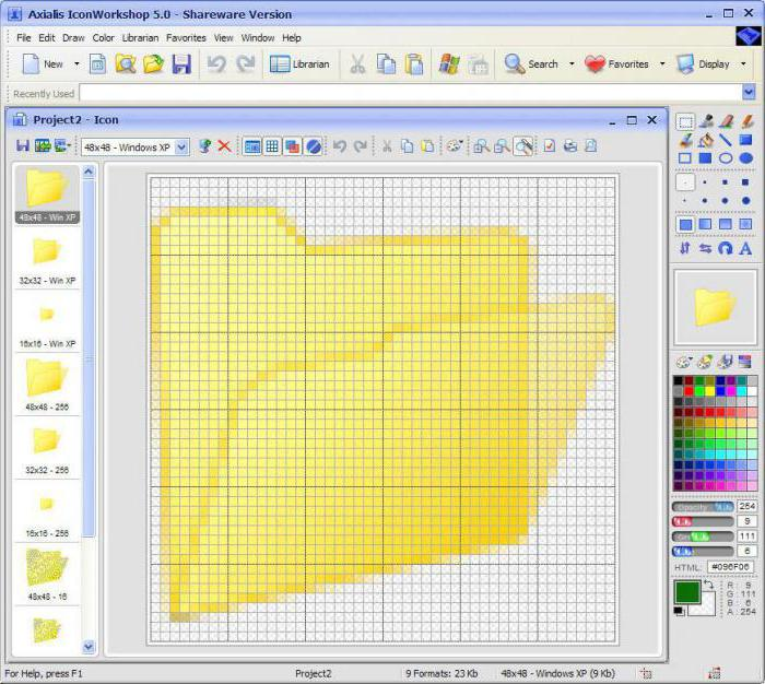Иконка для папки: инструкция по ...: fb.ru/article/229273/ikonka-dlya-papki-instruktsiya-po-ustanovke