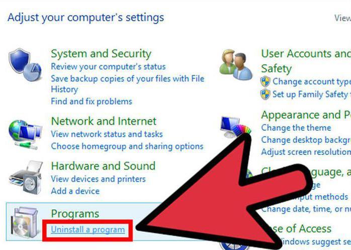 Как удалить MPC Cleaner с компьютера?