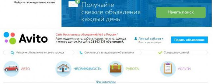 http://fb.ru/misc/i/gallery/26435/1119100.jpg