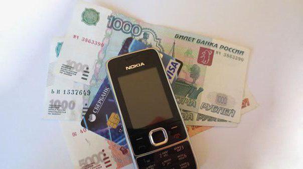 Как закинуть деньги на телефон