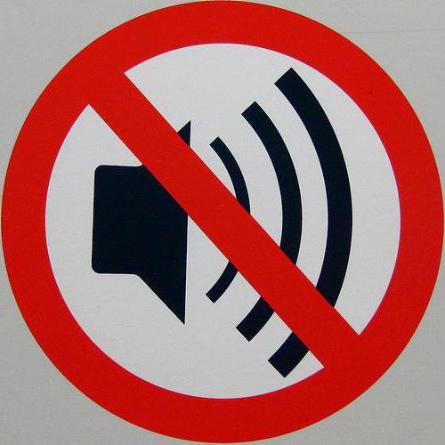 На айфоне нет звука