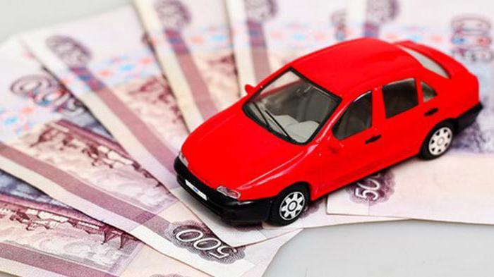нормативные ставки по транспортному налогу устанавливаются