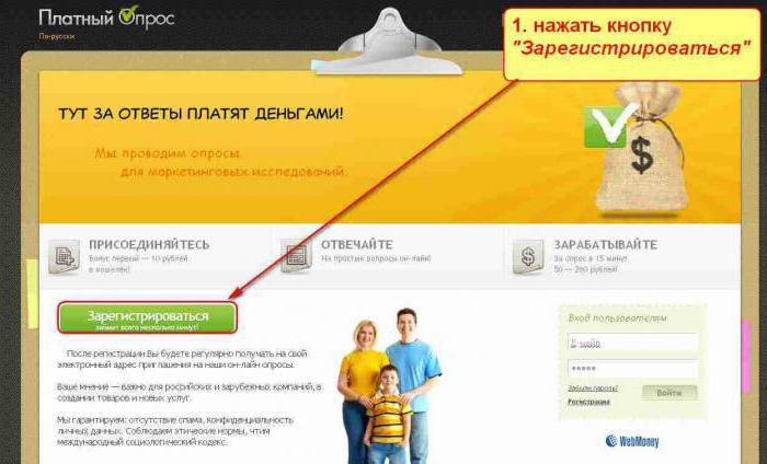 Сайты Для Знакомств За Деньги