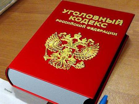 УК РФ: статья за избиение человека, наказание и срок