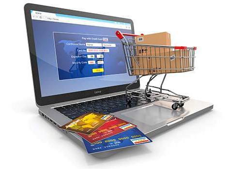 как продавать через интернет