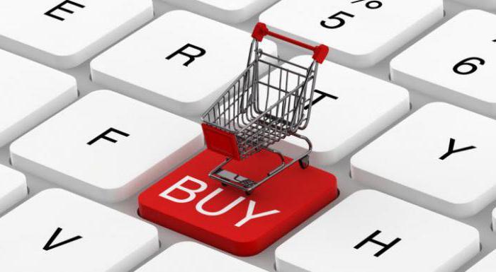 где продавать в интернете