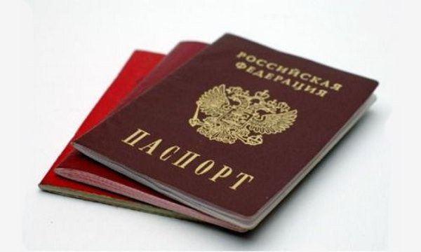 Помогу взять кредит по чужому паспорту