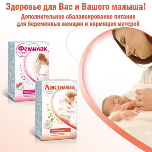 Фемилак для беременных: отзывы врачей